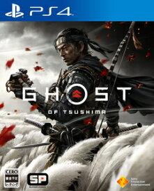 【封入特典付】【PS4】Ghost of Tsushima ソニー・インタラクティブエンタテインメント [PCJS-66070 PS4 ゴーストオブツシマ]