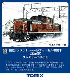 [鉄道模型]トミックス (HO) HO-238 国鉄 DD51 1000形ディーゼル機関車(寒地型)プレステージモデル