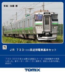 [鉄道模型]トミックス (Nゲージ) 98375 JR 733 100系近郊電車基本セット(3両)