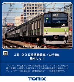 [鉄道模型]トミックス (Nゲージ) 98699 JR 205系通勤電車(山手線)基本セット(6両)