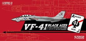 1/72 アメリカ海軍 F-14A VF-41 BLACK ACES【S7202】 グレートウォールホビー