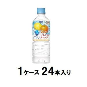 ミウ レモン&オレンジ 550ml(1ケース24本入) ダイドードリンコ ミウ レモン&オレンジ550MLX24
