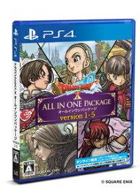 【PS4】ドラゴンクエストX オールインワンパッケージ version 1-5 スクウェア・エニックス [PLJM-16625 PS4 ドラゴンクエストX ALL1-5]