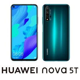 YAL-L21-GR(NOVA5T) HUAWEI(ファーウェイ) nova 5T クラッシュグリーン [6.26インチ / メモリ 8GB / ストレージ 128GB]SIMフリースマートフォン