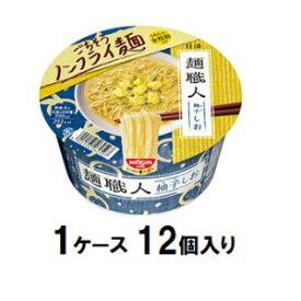 日清麺職人 柚子しお 76g(1ケース12個入) 日清食品 メンシヨクニンユズシオ76GX12