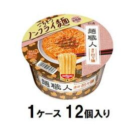 日清麺職人 担々麺 100g(1ケース12個入) 日清食品 メンシヨクニンタンタンメン100GX12
