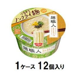 日清麺職人 とんこつ 81g(1ケース12個入) 日清食品 メンシヨクニントンコツ 81GX12