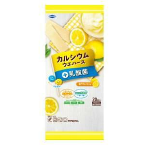 カルシウムウエハース+乳酸菌 レモン味 20枚入 中部薬品工業 NCAウエハ-スニユウサンキンレモン