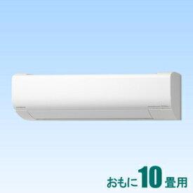 RAS-W28K-W 日立 【2020年モデル】【標準工事セットエアコン】(10000円分工事費込) 白くまくん おもに10畳用 (冷房:8〜12畳/暖房:8〜10畳) Wシリーズ (スターホワイト) [RASW28KWセ]