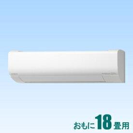 RAS-W56K2-W 日立 【標準工事セットエアコン】(18000円分工事費込) 白くまくん おもに18畳用 (冷房:15〜23畳/暖房:15〜18畳) Wシリーズ 電源200V (スターホワイト) [RASW56K2Wセ]