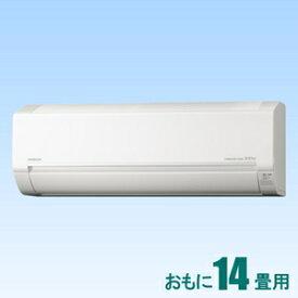 RAS-D40K2-W 日立 【標準工事セットエアコン】(15000円分工事費込) 白くまくん おもに14畳用 (冷房:11〜17畳/暖房:11〜14畳) Dシリーズ 電源200V (スターホワイト) [RASD40K2Wセ]