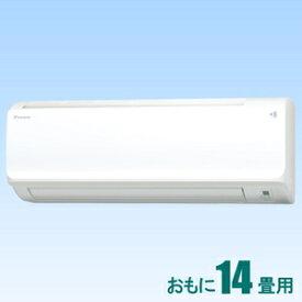 AN-40XCP-W ダイキン 【標準工事セットエアコン】(15000円分工事費込) おもに14畳用 (冷房:11〜17畳/暖房:11〜14畳) Cシリーズ 電源200V (ホワイト) [AN40XCPWセ]