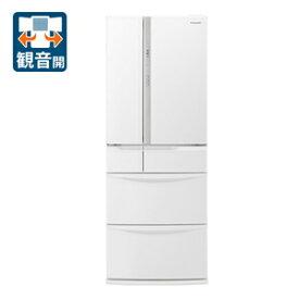 (標準設置料込)NR-FV45S6-W パナソニック 451L 6ドア冷蔵庫(ハーモニーホワイト) Panasonic [NRFV45S6W]