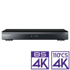 DMR-4W300 パナソニック 3TB HDD/3チューナー搭載 ブルーレイレコーダー4Kチューナー内蔵4K Ultra HDブルーレイ再生対応 Panasonic 4K DIGA ディーガ【送料無料】