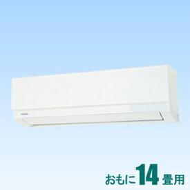 RAS-G401M-W 東芝 【標準工事セットエアコン】(15000円分工事費込) おもに14畳用 (冷房:11〜17畳/暖房:11〜14畳) Mシリーズ (ホワイト) [RASG401MWセ]