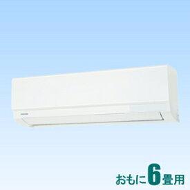RAS-G221M-W 東芝 【標準工事セットエアコン】(10000円分工事費込) おもに6畳用 (冷房:6〜9畳/暖房:5〜6畳) Mシリーズ (ホワイト) [RASG221MWセ]
