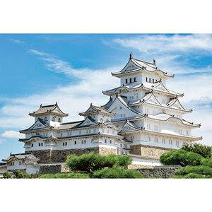 日本の風景 新緑の姫路城(兵庫)108ラージピース ジグソーパズル やのまん