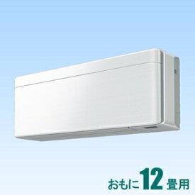 AN-36XSS-F ダイキン 【標準工事セットエアコン】(10000円分工事費込)risora おもに12畳用 (冷房:10〜15畳/暖房:9〜12畳) Sシリーズ (ファブリックホワイト) [AN36XSSFセ]