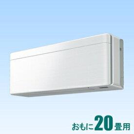AN-63XSP-F ダイキン 【標準工事セットエアコン】(24000円分工事費込)risora おもに20畳用 (冷房:17〜26畳/暖房:16〜20畳) Sシリーズ 電源200V (ファブリックホワイト) [AN63XSPFセ]