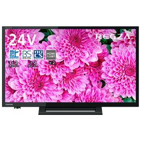 テレビ 24型 24S24 東芝 24型地上・BS・110度CSデジタル ハイビジョンLED液晶テレビ (別売USB HDD録画対応)REGZA