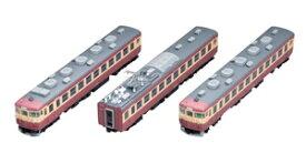 [鉄道模型]トミックス (HO) HO-9054 国鉄 455(475)系急行電車基本セット 3両