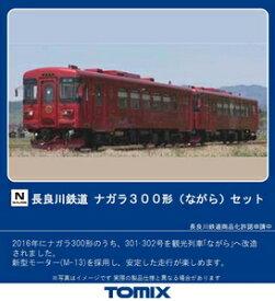[鉄道模型]トミックス (Nゲージ) 98080 長良川鉄道 ナガラ300形(ながら)セット(2両)
