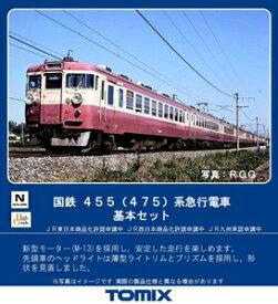 [鉄道模型]トミックス (Nゲージ) 98379 国鉄 455(475)系急行電車基本セット 3両