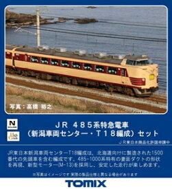 [鉄道模型]トミックス (Nゲージ) 98711 JR 485系特急電車(新潟車両センター・T18編成)セット(6両)