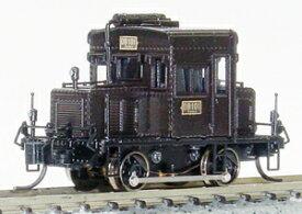 [鉄道模型]ワールド工芸 (N)国鉄 DB10形 ディーゼル機関車 IV 組立キット リニューアル品