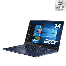 SF514-54T-F58Y/B Acer(エイサー) 14.0型ノートパソコン Swift 5(i5/ 8GB/ 512GB/ Officeなし)- チャコールブルー 薄型・軽量/タッチディスプレイ/指紋認証/Webカメラ/マイク