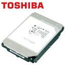 MN06ACA10T 東芝 【バルク品】3.5インチ 内蔵ハードディスク 10.0TB(NAS向けモデル) MN シリーズ