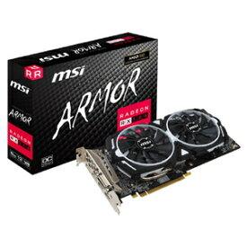 【最大1000円OFF■当店限定クーポン 7/11 1:59迄】RX 580 ARMOR 8G OC J MSI PCI Express 3.0x16対応 グラフィックスボードMSI Radeon RX 580 ARMOR 8G OC J