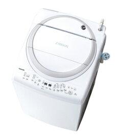(標準設置料込)洗濯機 8kg 東芝 AW-8V9-W 東芝 8.0kg 洗濯乾燥機 グランホワイト TOSHIBA ZABOON [AW8V9W]