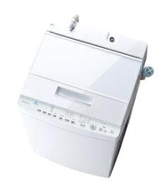 (標準設置料込)洗濯機 8kg 東芝 AW-8D9-W 東芝 8.0kg 全自動洗濯機 グランホワイト TOSHIBA ZABOON [AW8D9W]