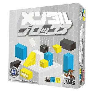 メンタル・ブロックス 日本語版 パズルゲーム ホビージャパン