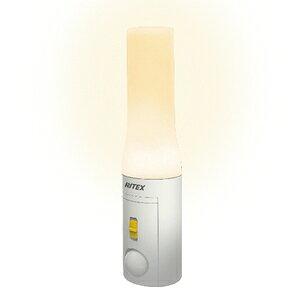 ライテックス どこでもセンサーライト おかえりプラス懐中電灯 ASL-035