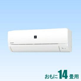 AY-L40N-W シャープ 【標準工事セットエアコン】(15000円分工事費込) おもに14畳用 (冷房:11〜17畳/暖房:11〜14畳) L-Nシリーズ (ホワイト系) [AYL40NWセ]