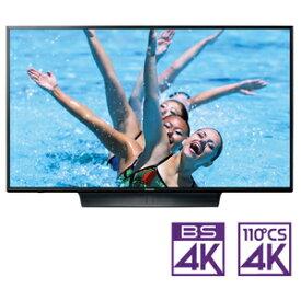 (標準設置料込_Aエリアのみ)テレビ 49型 TH-49HX850 パナソニック 49型 地上・BS・110度CSデジタル4Kチューナー内蔵 LED液晶テレビ (別売USB HDD録画対応) Panasonic 4K VIERA