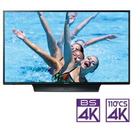 (標準設置料込_Aエリアのみ)テレビ 43型 TH-43HX850 パナソニック 43型 地上・BS・110度CSデジタル4Kチューナー内蔵 LED液晶テレビ (別売USB HDD録画対応) Panasonic 4K VIERA