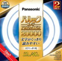 FCL3240EDWMF2C2K パナソニック 32形+40形丸型蛍光灯・クール色(昼光色・文字くっきり光) Panasonic パルック20000 …