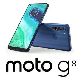 PAJG0000JP Motorola(モトローラ) moto g8 ノイエブルー [6.4インチ / メモリ 4GB / ストレージ 64GB]