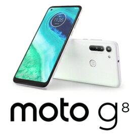 PAJG0001JP Motorola(モトローラ) moto g8 ホログラムホワイト [6.4インチ / メモリ 4GB / ストレージ 64GB]