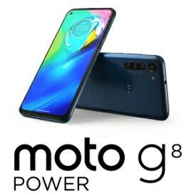 PAHF0017JP Motorola(モトローラ) moto g8 power カプリブルー [6.36インチ / メモリ 4GB / ストレージ 64GB]