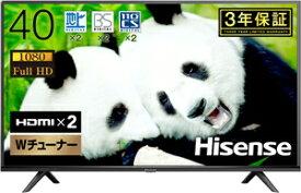 テレビ 40型 40H38E ハイセンス 40型地上・BS・110度CSデジタル フルハイビジョンLED液晶テレビ (別売USB HDD録画対応) Hisense