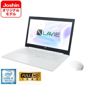 PC-ssS500MAW-JJ NEC 15.6型ノートパソコン LAVIE Note Standard NS500/MAW-JJ【Joshin webオリジナル】 [Core i5 / メモリ 8GB / SSD 256GB / DVDドライブ]【送料無料】