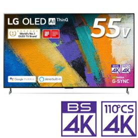 (標準設置料込_Aエリアのみ)OLED55GXPJA LGエレクトロニクス 55型 有機ELパネル 地上・BS・110度CSデジタル4Kチューナー内蔵テレビ (別売USB HDD録画対応)
