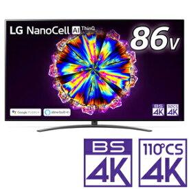 (標準設置料込_Aエリアのみ)86NANO91JNA LGエレクトロニクス 86型地上・BS・110度CSデジタル4Kチューナー内蔵 LED液晶テレビ (別売USB HDD録画対応)