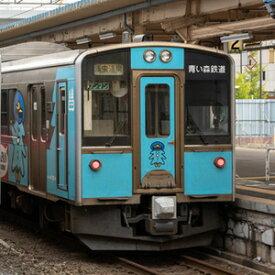 [鉄道模型]カトー (Nゲージ) 10-1561 青い森鉄道 青い森701系 2両セット