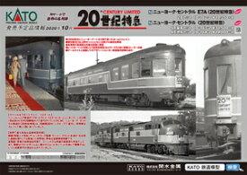 [鉄道模型]カトー (Nゲージ) 10-762-2 ニューヨーク・セントラルE7A 2両セット「20世紀特急」