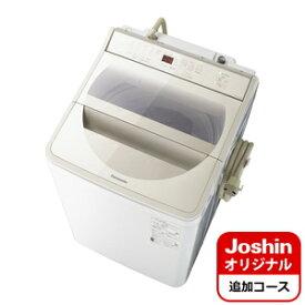 (標準設置料込)洗濯機 10kg パナソニック NA-F10AH8J-N パナソニック 10kg 全自動洗濯機 シャンパン Panasonic 「NA-FA100H8-N」 のJoshinオリジナルモデル [NAF10AH8JN]